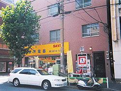 世界電器株式会社 浅草店写真